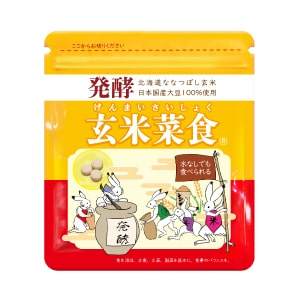 玄米菜食【粒・アルミパック】
